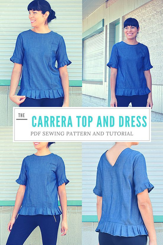 The Carrera Top and