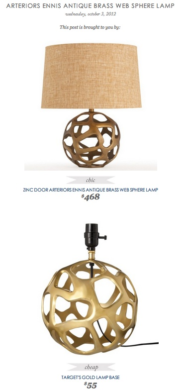 COPY CAT CHIC FIND: Arteriors Ennis Antique Brass Web Sphere Lamp VS Target's Gold Lamp Base - I want this for Jaggers room!