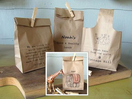 DIY printed paper bags