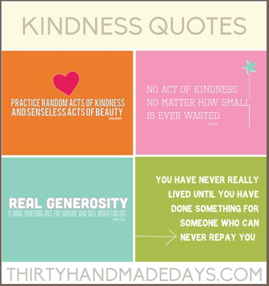 Favorite Kindness Quotes  4 Free Printables Included!