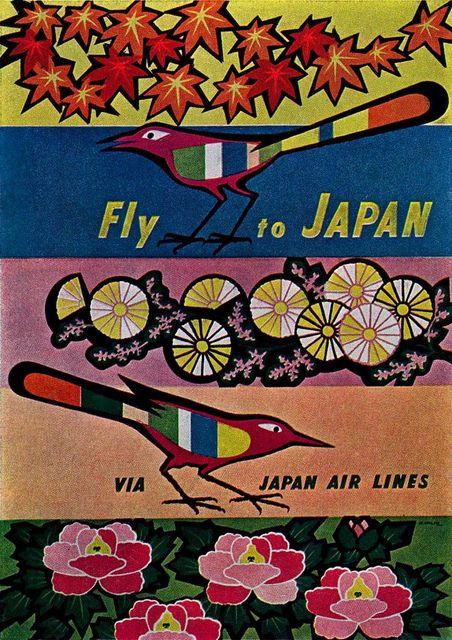 Hiroshi Oichi Illustration    Poster for Japan Airlines. From Graphis Annual 56/57