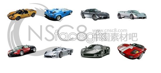 Luxury sports cars desktop icons