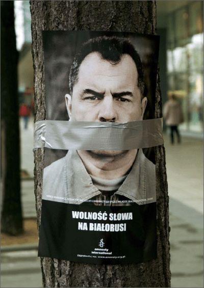 Censorship Ad