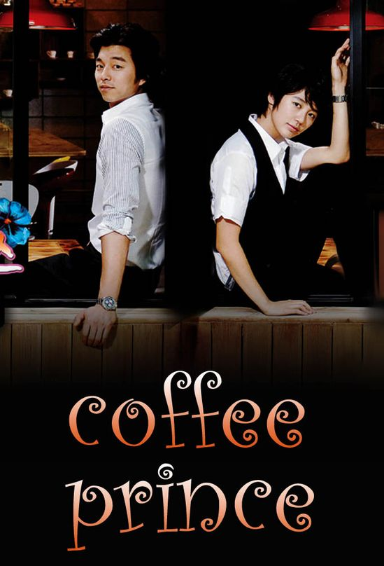 Coffee Prince Korean drama