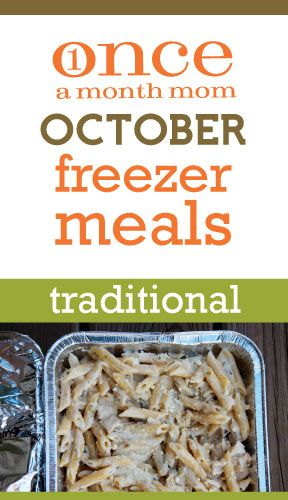 October freezer meals from OAMM