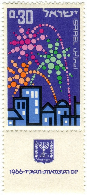 Israel postage stamp: fireworks over Tel-Aviv in honor of 18th Independence Day, c. 1966, designed by E. Weishoff.