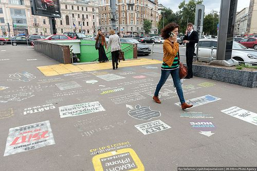 Pavement advertising, Moscow