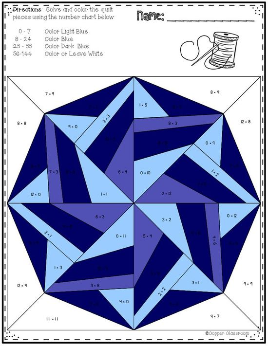 This second set of printables includes 10 math quilts with a snowflake theme. These no prep color by code worksheets focus on multiplication facts up to 12 x 12. They make great window displays when cut out!