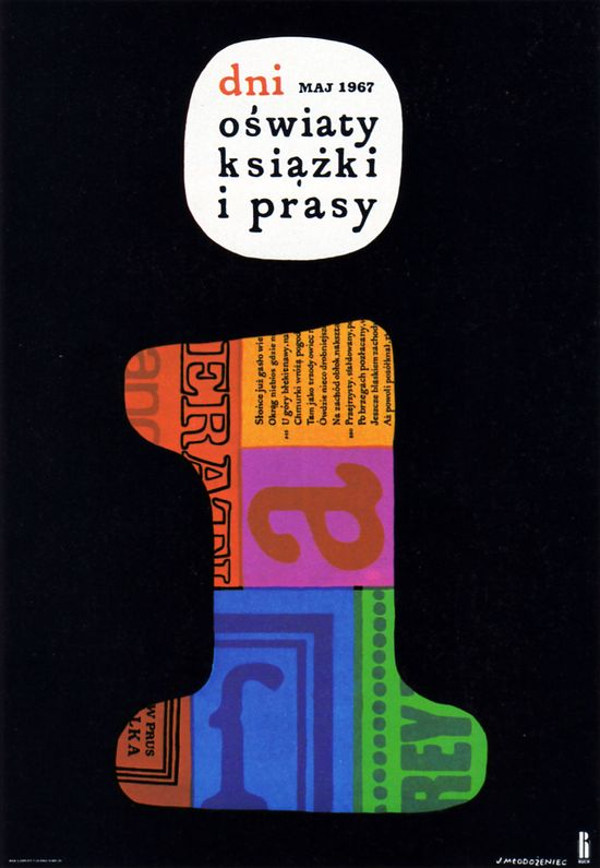 1960s Advertising - Poster - DNI 1967 (Poland)