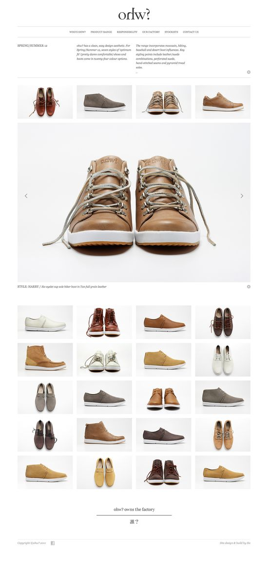 Cliquers clothing store website