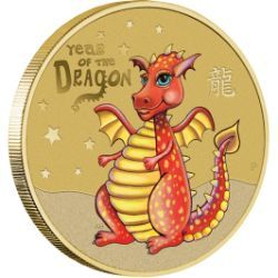 Cute Baby Dragon for 2012!   #Dragon_Coin