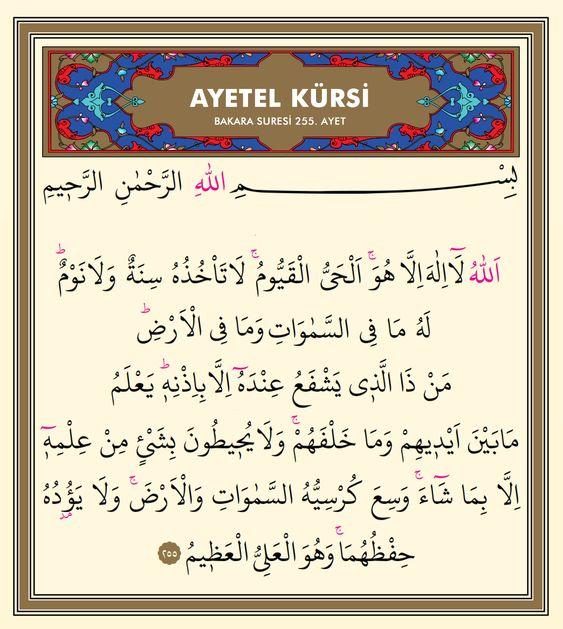 Ayetel Kürsi Türkçe Okunuşu, Anlamı ve Faziletleri