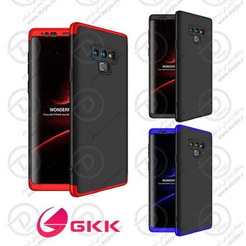 قاب محافظ 360 درجه گوشی سامسونگ Galaxy Note9 Samsung Galaxy Phone Samsung Galaxy Phone