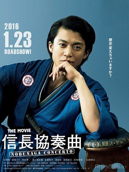 Phim Anh Chàng Vượt Thời Gian | Nhật Bản