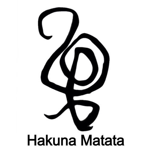 Image Gallery hakuna matata symbol