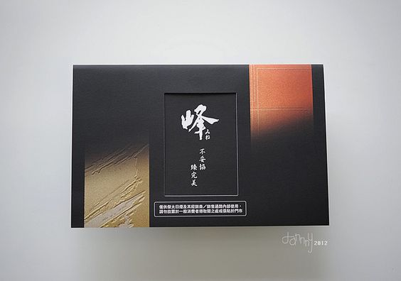 [ 平面-作品 ] 煙品牌 Trade Leaflet by imDannny, via Flickr