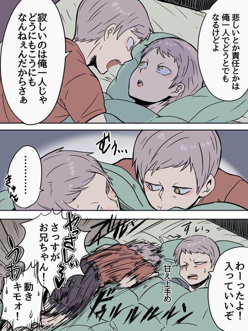 Dv1voaju8aenzbj Japanese Anime Anime Illustration
