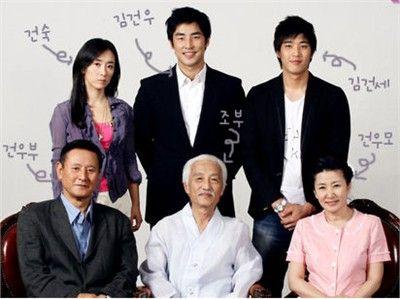Phim Chị Gái Tôi - Chi Gai Toi