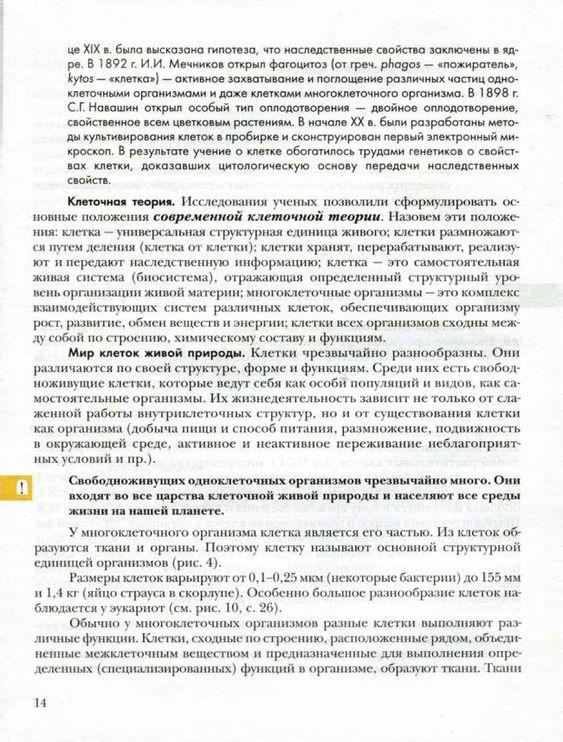 Учебник по мхк 11 класс данилова скачать