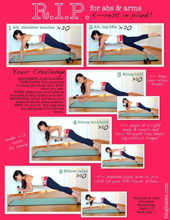 R.I.P workout