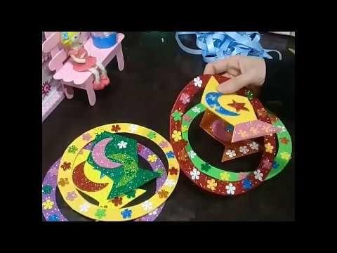 زينه رمضان بورق الفوم سهله جدا Youtube Ramadan Decorations Projects To Try Ramadan