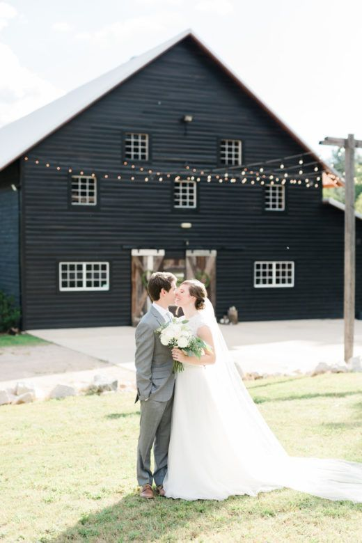 Rustic Southern Wedding