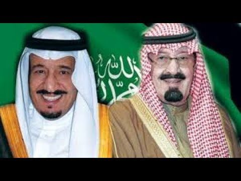رؤيا تنبأ حكم الملك عبدالله كان 6 سنين وحكم سلمان ملك السعودية سيكون 4 سنين فقط Youtube Captain Hat Hard Hat Hats