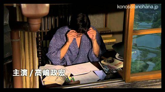 大林宣彦監督作品 映画「この空の花」 予告編 120秒バージョン