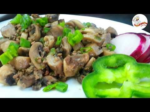 مفركة الفطر باللحمة الناعمة Youtube Meat Food Beef