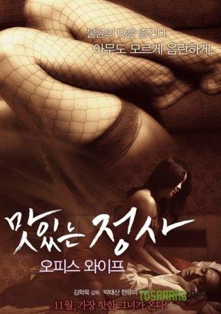 Phim Vợ Bé Văn Phòng