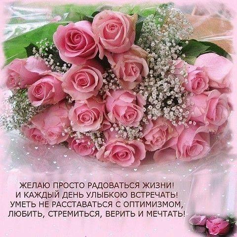 Pin By Olga Karepina On S Dnyom Rozhdeniya Happy Anniversary Birthday Birthday Cards