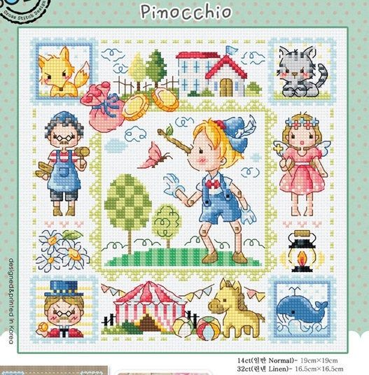 Children story book counted cross stitch pattern Rapunzel cross stitch pattern and 14 CT kit Sodastitch pattern from Korea