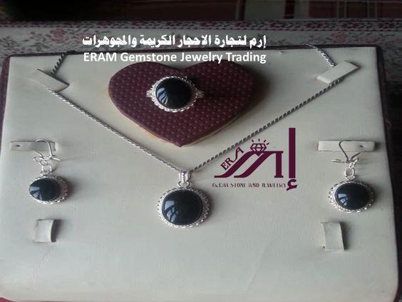 طقم نسائي كلاسيك عقيق يمني اسود طبيعي 100 Onyx Agate الموديل 6 Jewelry Gemstones Crochet Earrings