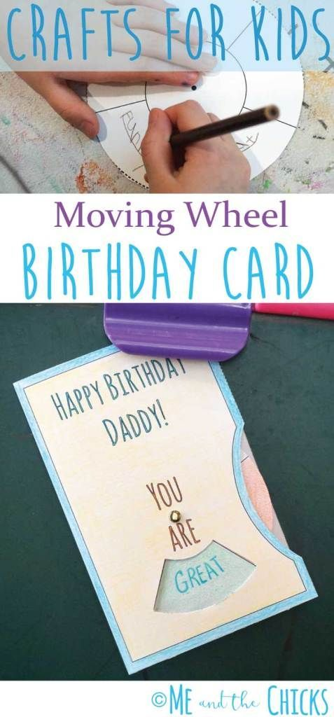 Most Up To Date Pic Birthday Card Craft Tips Getting You And Your Guests Hilarious Innovative As Dad Birthday Card Birthday Card Craft Birthday Cards For Mom