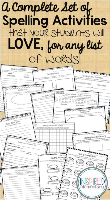 Get students EXCITED about SPELLING! Over 30 SPELLING ACIVITIES made for lists of 10, 15, 20, and 25 words (and more continue to be added each year!). $
