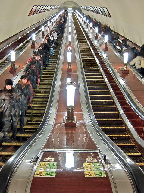 Moscow Metro - On The Way Out: Komsomolskaya