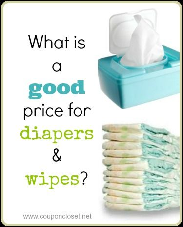 Find out what the best price for diapers and wipes is and how you can get those prices.