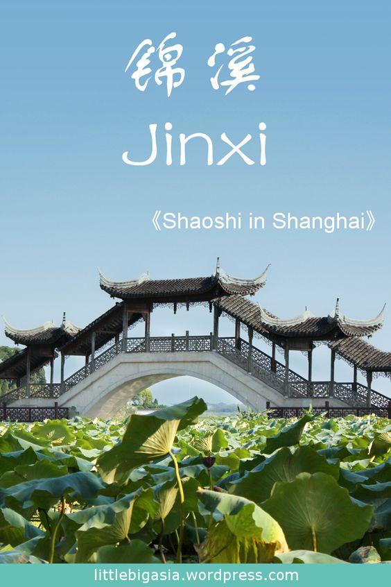 Pin: Jinxi, ein unbekanntes Wasserdorf