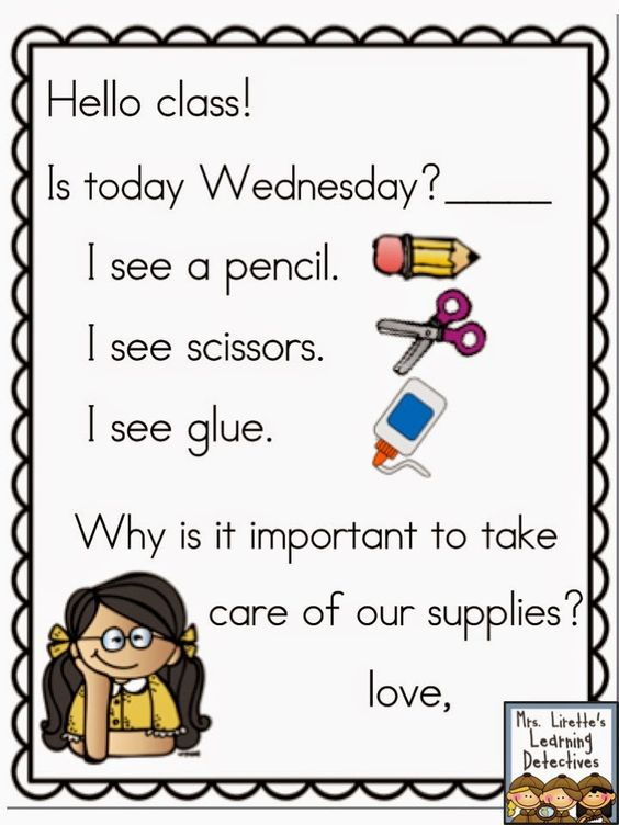 Do you use morning messages in your classroom? I love using them as a way to start conversations with my students, introduce or review sk...