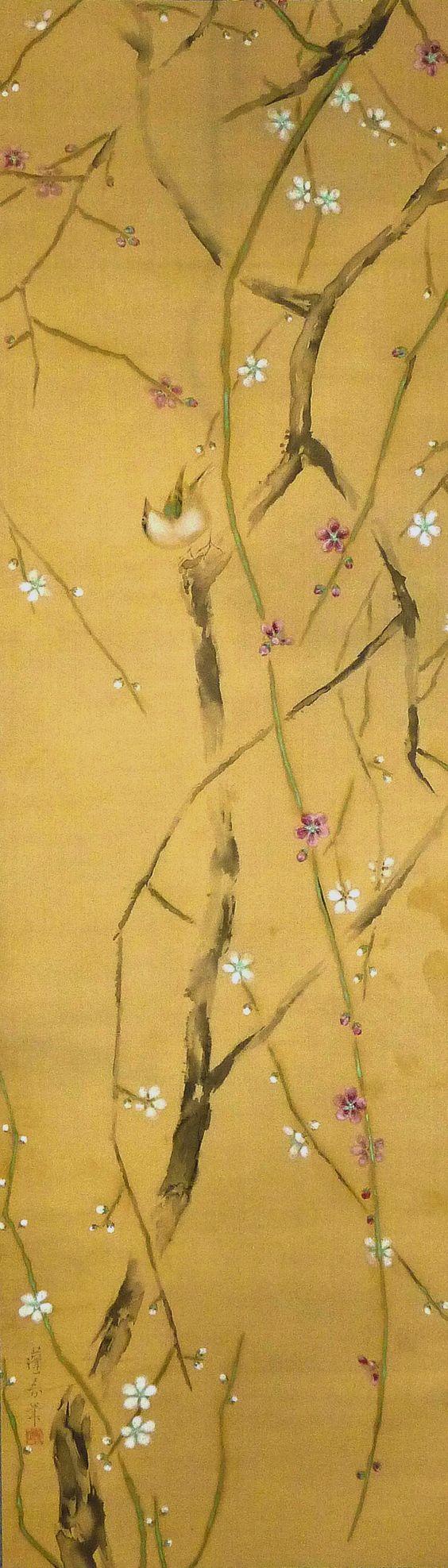 Hoshun Yamaguchi 山口蓬春 (1893-1971).