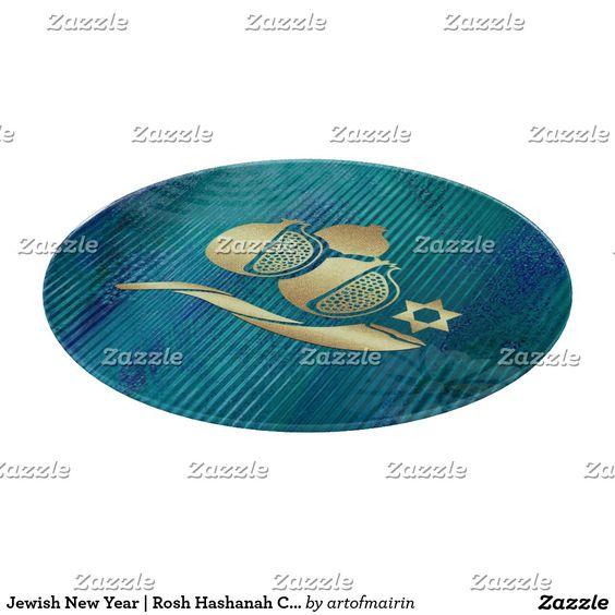 zazzle rosh hashanah