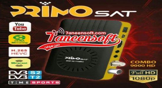 بريمو سات كومبو 9000 الجديد Primo Sat 9000 Hd Combo أحد أفضل أنواع أجهزة الرسيفر في السوق المصري للستلايت نظرا لما يتمتع ب Bose Soundlink Bose Speaker Speaker