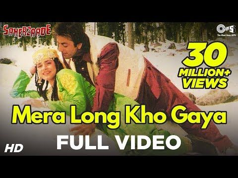 Mera Long Kho Gaya Song Video Sahebzaade Neelam Sanjay Dutt Kavita Sudesh Youtube Songs Music Songs Mera