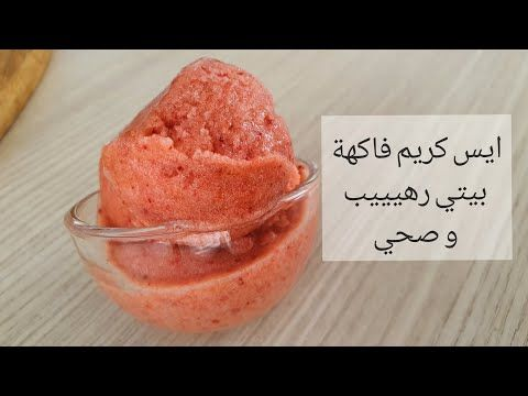 Sally Fouad Youtube Food My Favorite Food Favorite Recipes