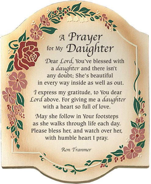Short christian prayers prayer for my daughter for Short poems for daughters from mothers