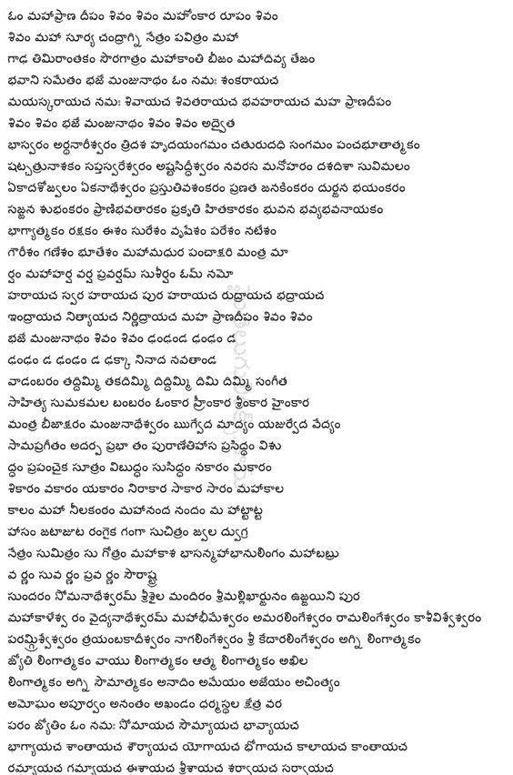 Lyric lyrics to tennessee whiskey : Kung Fu Kumari Lyrics – Bruce Lee (The Fighter) | Telugu Songs ...