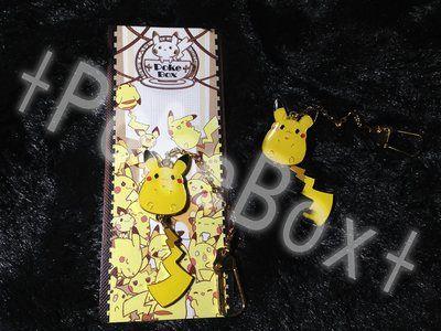 Doujin poke-mon yellow mouse charm 皮卡丘吊飾