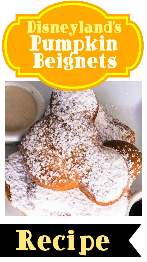 A delicious recipe for pumpkin beignets from Disneyland! Perfect for Halloween!!!!