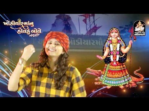 Gujarati Garba Non Stop Khodiyar Maa Na Garba Navratri Garba Gujarati Youtube Dj Songs Dj Navratri Garba