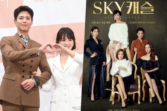 "Park Bo Gum And Song Hye Kyo Top Rankings For Buzzworthy Actors + ""SKY Castle"" Maintains 7-Week Record"